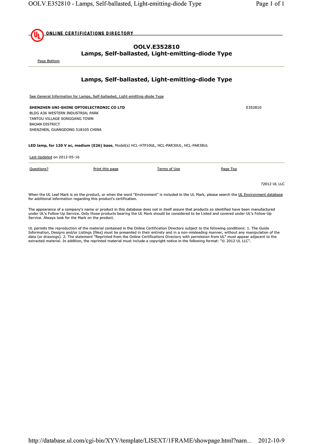 Ul certification record of led corn bulbsled par30 lightsled ul certification record of led corn bulbsled par30 lightsled par38 lights xflitez Gallery